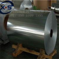 铝及铝合金 5052铝带高音 变压器软铝带 防锈合金铝卷