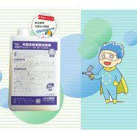 甲醛清除剂装修污染清除剂日本光触媒 纳米光触媒除甲醛除异味