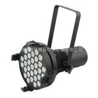 雅淇灯光31x10W LED车展灯 VK-LX400节能、高效、寿命长、无闪烁