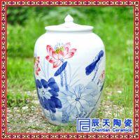 景德镇陶瓷酒坛10-50斤家用白酒酒壶 仿古密封泡酒罐定制