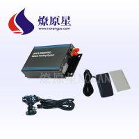 深圳燎原星 GPS汽车定位追踪器支持RS232接口RFID车门门禁刷卡开车 定时拍照