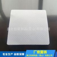 白色全新HDPE滑托板 可循环使用塑料滑托板 奥立包装江苏生产厂家