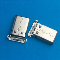 TYPE C双排贴片型3.1公头 24P双排贴板SMT C型公头 超薄充电公头