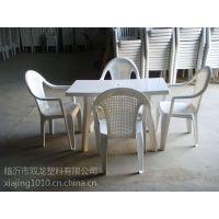 沙滩桌椅,塑料椅子,沙滩桌椅直销