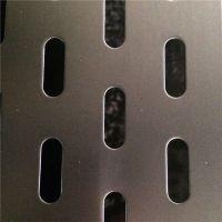 静电喷涂展示货架专用 镀锌板平台铺板 圆孔 至尚