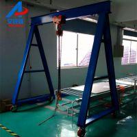 2米移动式龙门吊架