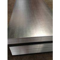 大量现货供应 涟钢Q235材质酸洗板 2mm-6mm规格齐全 表面光滑、无砂眼 欢迎来电洽谈