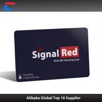 RFID屏蔽卡,高频rfid屏蔽卡,钱包保护专家,一张高频防盗屏蔽卡