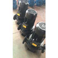 15kw立式单级管道泵 ISG50-250I 15KW杨程流量功率 湖北众度泵业