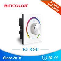 LED控制器 旋钮RGB控制器 数码管显示 缤彩BC-K3 RGB旋钮调光