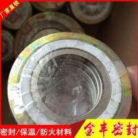 304内外环金属缠绕垫(抗腐蚀不泄漏)优质型