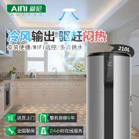 空气能热水器|空气能热泵|爱尼冷气热水器|厨房空调|热水器|极智系列KD39/200|一体机200升