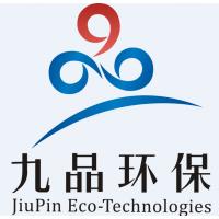 广州九品环保科技有限公司
