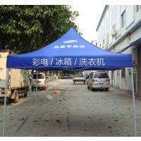 供应上海展览帐篷制作工厂 户外搞活动用广告折叠帐篷 展览展销帐篷