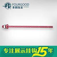 广东佛山工厂丰固五金批量玫瑰金内衣棒杆 铝10厘入墙对接对接内衣杆