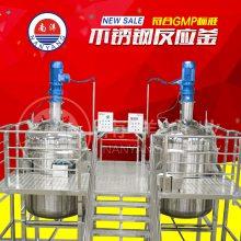 广州南洋自动配料称重配料缸 不锈钢电加热反应釜 多功能搅拌机 大小可定制