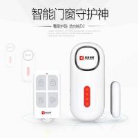 多功能门磁报警器/可选英文版