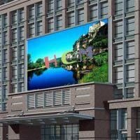 宜昌点军LED广告显示屏全彩大屏幕报价生产厂家在宜量光电