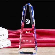 上海先进部门奖牌,工会表彰奖杯,水晶奖杯制作,奖杯生产厂家