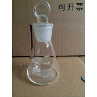 1.11 三角烧瓶具 塞锥形烧瓶 具塞碘量瓶 100ml
