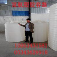 6T塑料水塔耐酸碱储水罐 大圆桶 化工桶