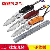 阳江工厂推荐 VOLTRON百兽骑兵V17 多色柄厨房用刀 菜刀