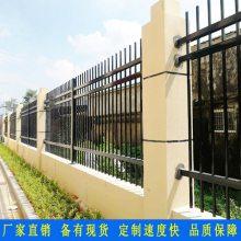 锌钢护栏多少钱一米 江门金属护栏厂家 湛江楼盘防护栏杆