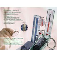 中西(ZY)LED光柱血压计(20台起卖) 型号:GZ20-GS-T库号:M403285