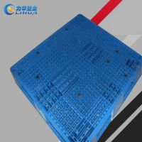 力华 印刷行业用塑料托盘 冷库用塑料托盘