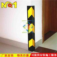 橡胶护墙角 反光护角 橡胶护墙角 橡胶防撞条 广州厂家直销护墙角