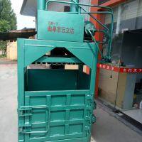 山东云立达立式液压打包机厂家直销 80吨废纸纸壳液压压块机 编织袋吨包打捆机