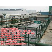 山西污水处理公司、朔州污水处理设备、生活污水处理设备