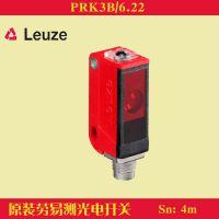 供应原装正品劳易测PRK3B/6.22光电开关传感器