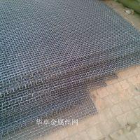 GF3W1.0/2.8国标方孔304l钢丝网 孔径1.0 线经2.8mm