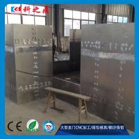 翻砂铸造铝模加工定制 深圳龙门铣加工厂家铝家电