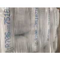 美国杜邦(科慕)钛白粉R706