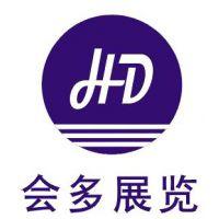 2018中国(东莞)国际数码喷印及印花技术展览会