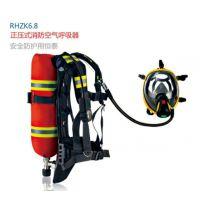 西安咸阳正压式空气呼吸器销售维修年检一条龙服务陕西天海安全科技15709287079