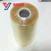 PVC电线膜 自粘打包膜 包装缠绕膜 塑料电线薄膜 透明包装膜