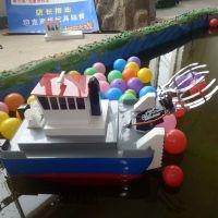 水上抓球打窝用的遥控小船很多鱼游乐生产的遥控船里面新型工程船价格优惠