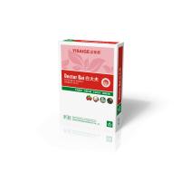 草莓白粉病玫瑰白粉病西甜瓜药材等白粉病通用专用微生物菌剂,推荐使用意赛格生物白大夫,厂家直销