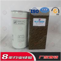 厂家直销高质量机滤6211473500空压机机油过滤器滤芯