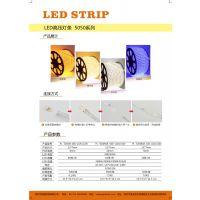 工厂直销2835-180D-220V高压灯带