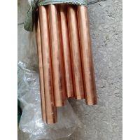 低价促销碲铜棒 C14500电极碲铜棒 碲铜板 美国进口碲青铜