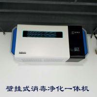 因朵HP520A-I空气净化消毒机、主动杀菌、人机共存、厂家直销