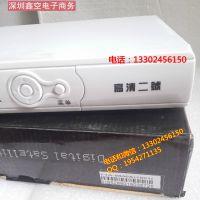 艺华直播高清二号 FTA-9800A,高清一号FTA-9800高清机带年费,高清套餐D包(含特别)