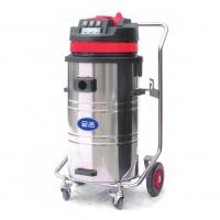金洁食品厂干湿两用型工业吸尘器3078BA
