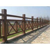 浙江仿木栏杆仿木景观栏杆方木围栏专业定做厂家