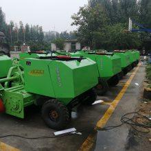 玉米秸秆粉碎收集机低价促销 黑龙江捡拾打捆一体机