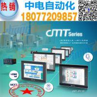 供应Weinview/威纶通人机界面CMT3090多屏显示与远程监控?